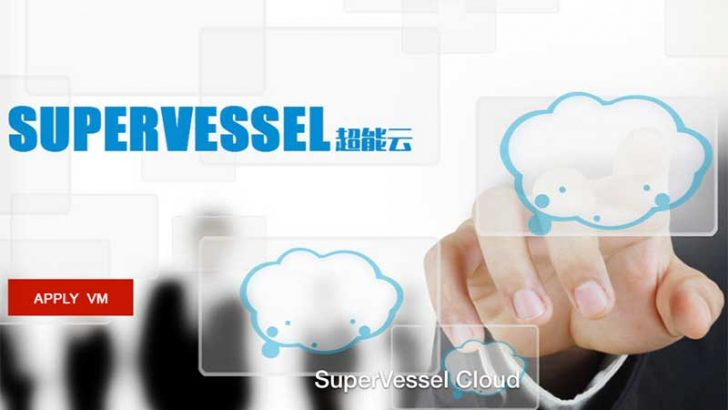 SuperVessel open access cloud for OpenPOWER