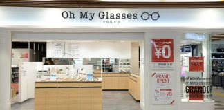On My Glasses store in Hamamatsucho monorail building in Tokyo (Source Oh My Glasses)