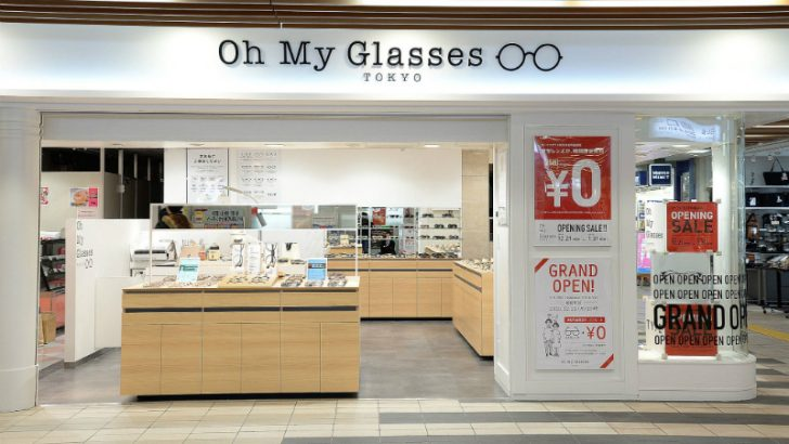 On My Glasses store in Hamamatsucho monorail building in Tokyo (Source Oh My Glasses, OMG)