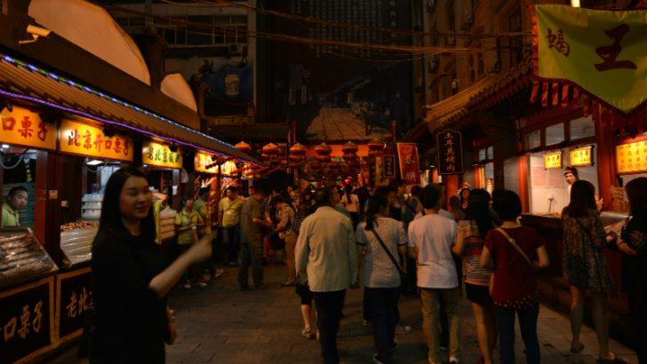 Telefonica Smart steps into China