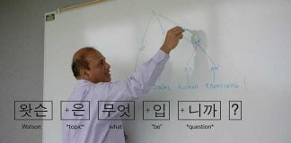IBM's Watson is Learning Korean