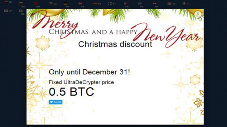 Ransomware offers holiday discount