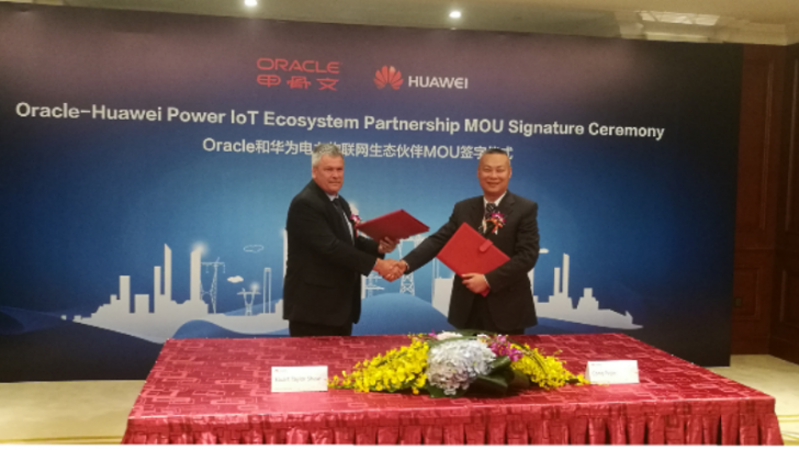 Oracle and Huawei sign memorandum of understanding over AMI (Image credit Huawei)