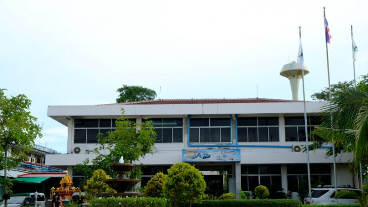 Administrative Headquarters building of PFS (Image credit PFS)