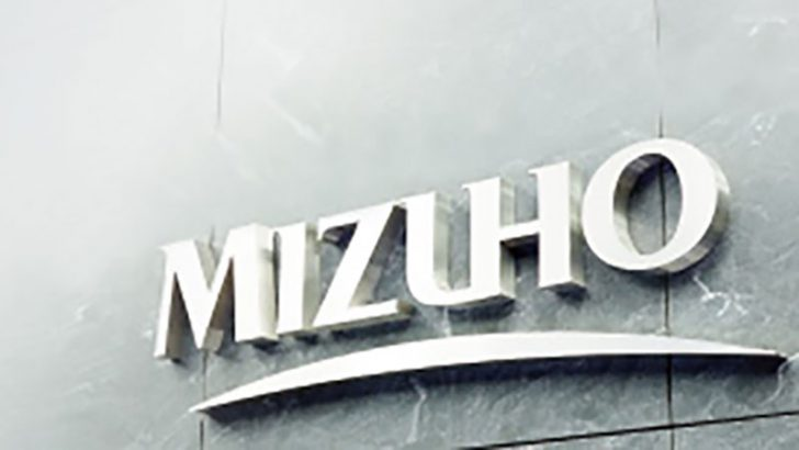 Mizuho Financial Group and IBM to build blockchain solution