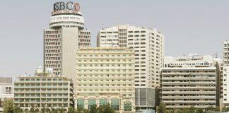 HSBC city-1283778_1920