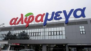 Alphamega Kapsalos store (c) Alphamega