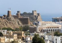Equinix builds new data centre in Oman