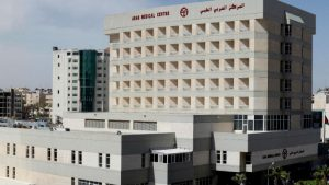 Arab Medical Center, Amman, (c) AMC 2018
