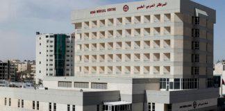 Arab Medical Center, Amman, (c) AMC 2018