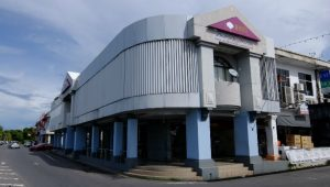 Bank Islam Brunei Darussalam (Seria) By Chongkian [CC BY-SA 4.0 (https://creativecommons.org/licenses/by-sa/4.0)], from Wikimedia Commons