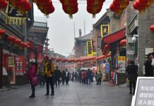 China Commerce Image credit Pixabay/AndyleungHK