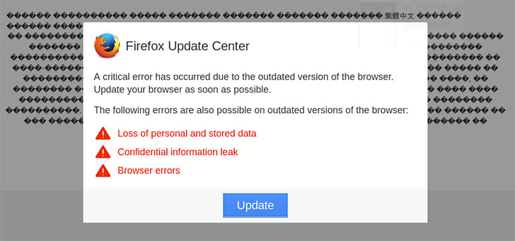 Fake Firefox Update Center message on a hacked site (Image Credit: Sucuri)