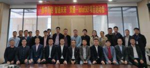 Lingtong ERP project Team (Image credit Lingtong)