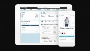 Salesforce Order Management (c) 2020 SalesforceSOM
