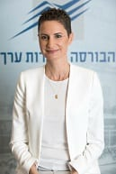 Orly Grinfeld, EVP and Head of Clearing at TASE