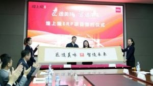 Signing ceremony with Jiangxi Huangshanghuang Group Food Co. and Infor